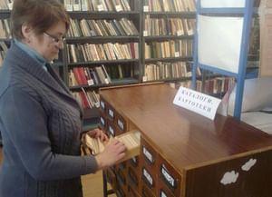Кукуйский сельский библиотечный филиал