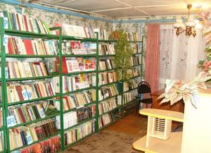 Козловский сельский библиотечный филиал
