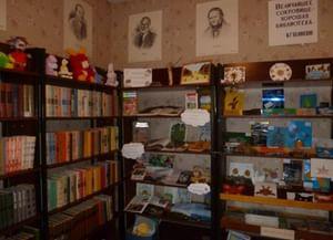 Грицовский сельский библиотечный филиал