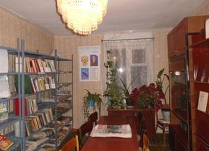 Бельковский сельский библиотечный филиал