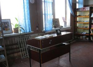 Озеренский сельский библиотечный филиал