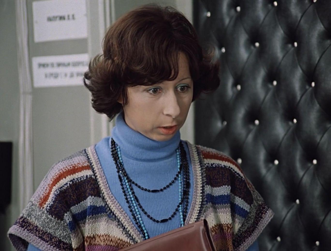 Лия Ахеджакова в роли Верочки из фильма «Служебный роман» (1977)
