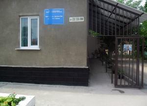 Пятигорская библиотека-филиал № 4
