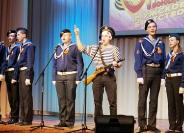 VIII Областной конкурс мужских вокально-хоровых коллективов «Поющее мужское братство»