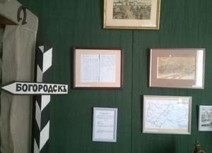 Филиал Ногинского музейно-выставочного центра