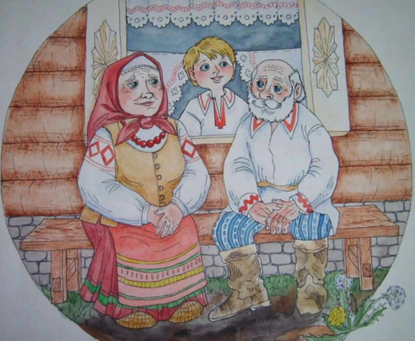 Рисунок ко дню пожилого человека 3 класс