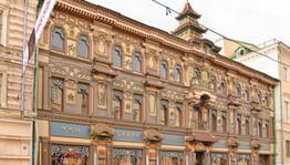 По магазинам на экскурсию: 11 памятников торговой архитектуры