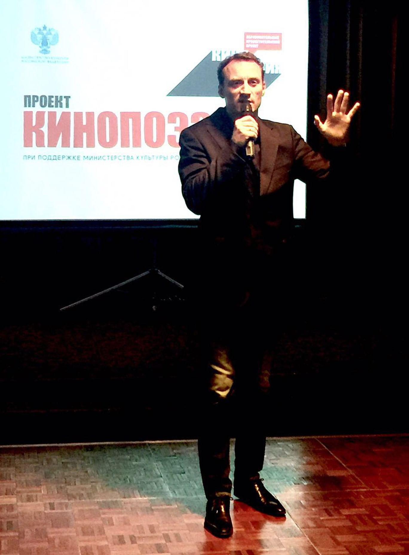 Образовательный и просветительский проект Анатолия Белого «Кинопоэзия»