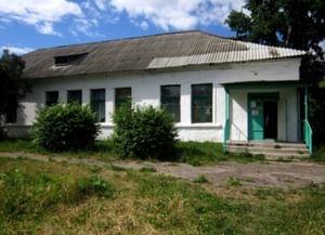Городской библиотечный филиал № 1