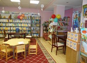 Городская детская библиотека г. Гаджиево