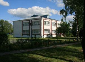 Центральная районная библиотека имени А. С. Пушкина с. Большое Болдино