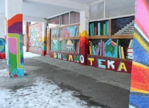 Детская городская библиотека № 1