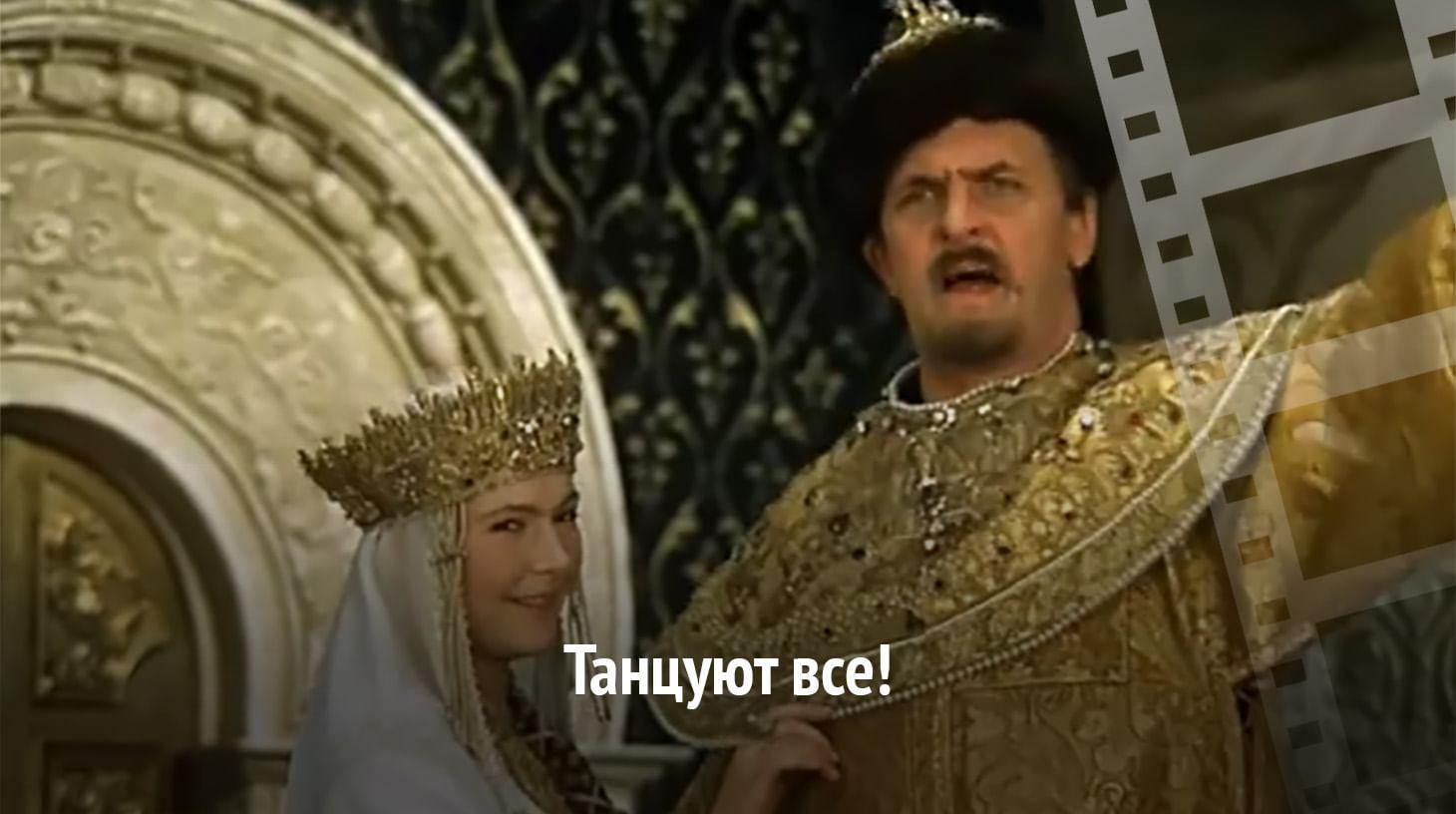Днем, картинки с надписями из фильма иван васильевич меняет профессию
