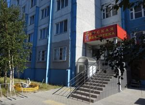 Детская библиотека города Когалыма