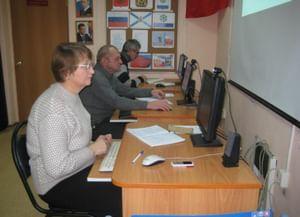 Городская центральная библиотека – Центр правовой информации г. Новодвинск