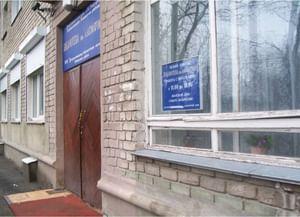 Библиотека-филиал им. А. А. Ахматовой