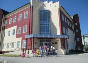 Центральная городская библиотека г. Пыть-Яха