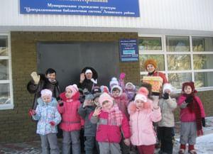 Детская библиотека-филиал им. М. М. Пришвина
