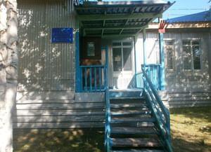 Библиотека-филиал № 2 г. Пыть-Яха