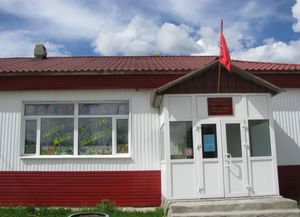 Библиотека-филиал № 1 г. Пыть-Яха