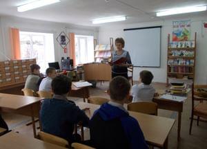 Венцовская детская библиотека