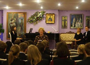 Урок в музее «А. С. Пушкин: «Моцарт и Сальери»