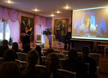 Урок в музее «А. С. Пушкин: «Евгений Онегин»