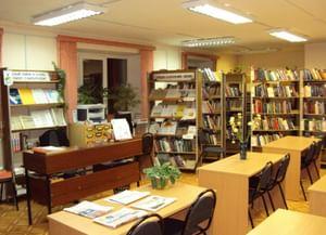 Мурмашинская городская библиотека