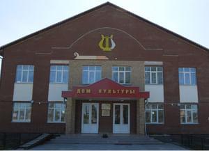 Библиотека п. Красноленинский