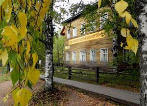 Карпогорская центральная библиотека им. Ф. А. Абрамова