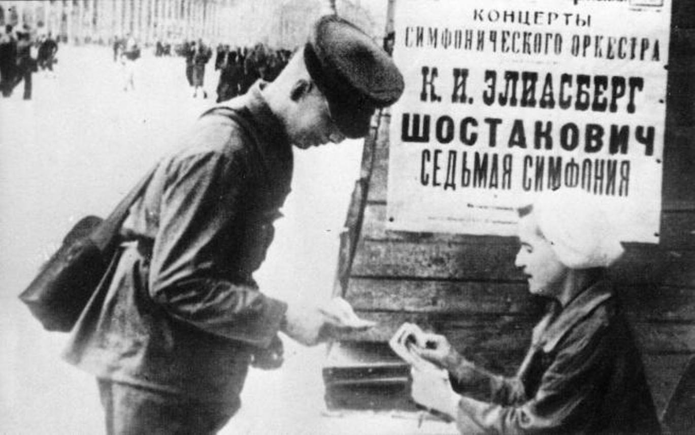 Дмитрий Шостакович 3