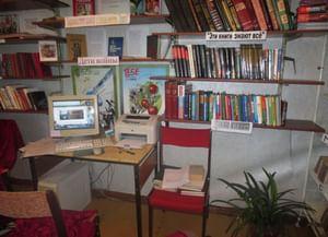 Ново-Чемровская поселенческая библиотека