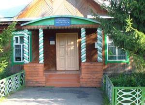 Кытмановская межпоселенческая библиотека