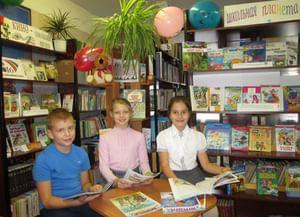 Луховицкая детская библиотека № 2