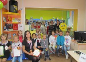 Городская детская библиотека № 32