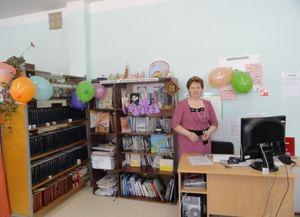 Большеатлымская сельская библиотека
