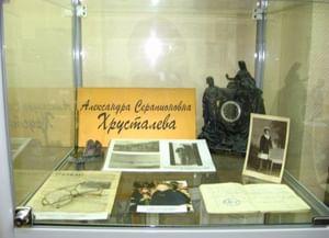 Информационный интеллект-центр – филиал № 4 «Библиотека – литературный музей им. Н. Н. Блинова»