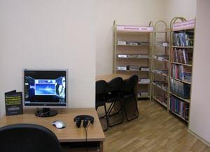 Информационный интеллект-центр – филиал № 1