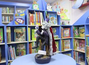 Филиал № 2 «Библиотека семейного чтения»