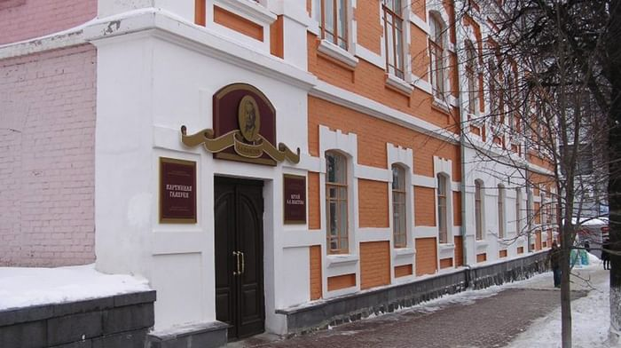 Музей А. А. Пластова