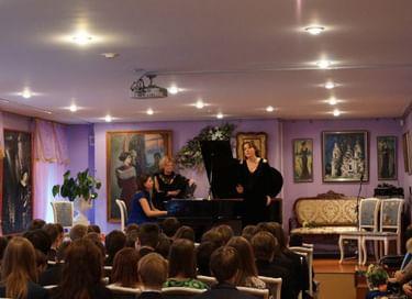 Встреча «А. С. Пушкин»