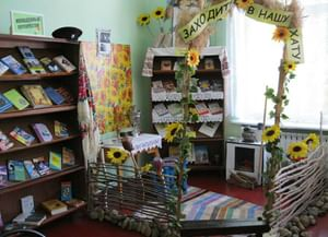 Майкопская сельская библиотека-филиал № 27