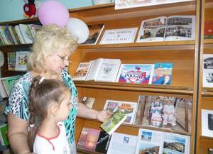 Центральная городская библиотека им. Фадеева