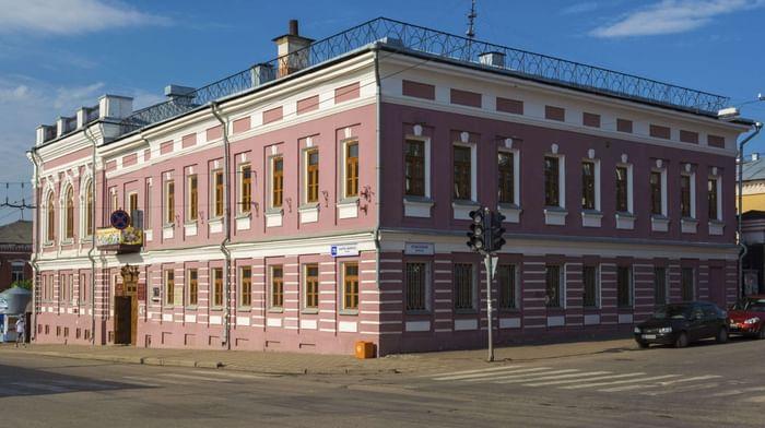 Кировская областная библиотека для детей и юношества им. А. С. Грина