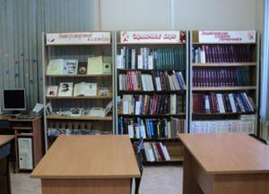 Информационный интеллект-центр г. Мурманск (филиал № 12)
