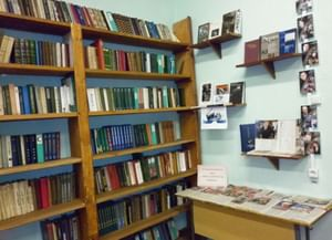 Урожайновская поселенческая библиотека