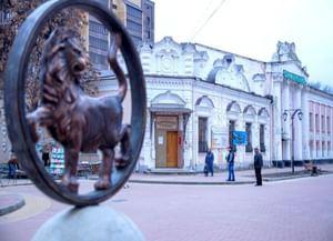 Черкесская картинная галерея