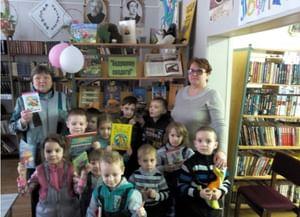 Малоатлымская сельская библиотека