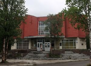 Библиотека имени Л. А. Гладиной г. Апатиты