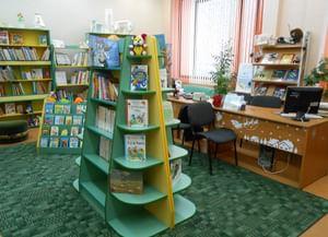 Центральная детская библиотека города Мурманска